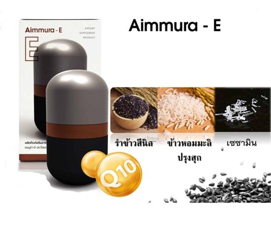 เอมมูร่า อี เซซามินิ สารสกัดจากงาดำ